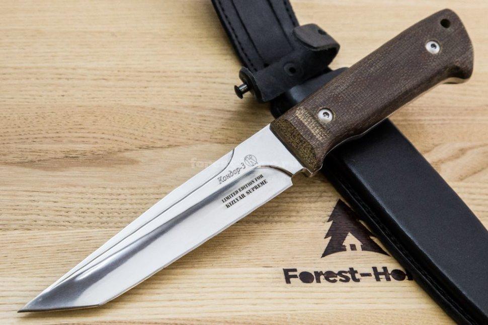 Купить нож кондор 3 в москве нож смерш 5 под заказ