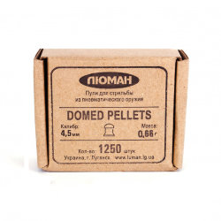 Пуля пневм. Люман Domed pellets 4.5мм 1250шт 0,68г