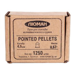 Пуля пневм. Люман Pointed pellets 4.5мм 1250шт 0,57г