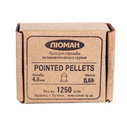 Пуля пневм. Люман Pointed pellets 4.5мм 1250шт 0,68г