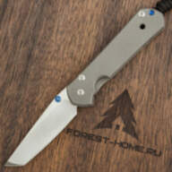 Нож Chris Reeve Small Sebenza 21 Tanto CPM S35VN